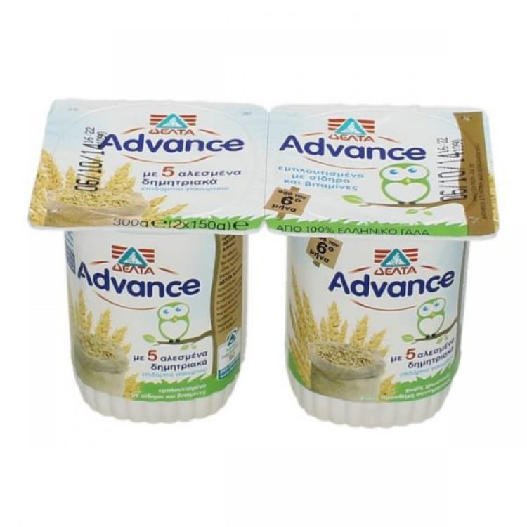 ADVANCE WITH 5 CEREALS 300g