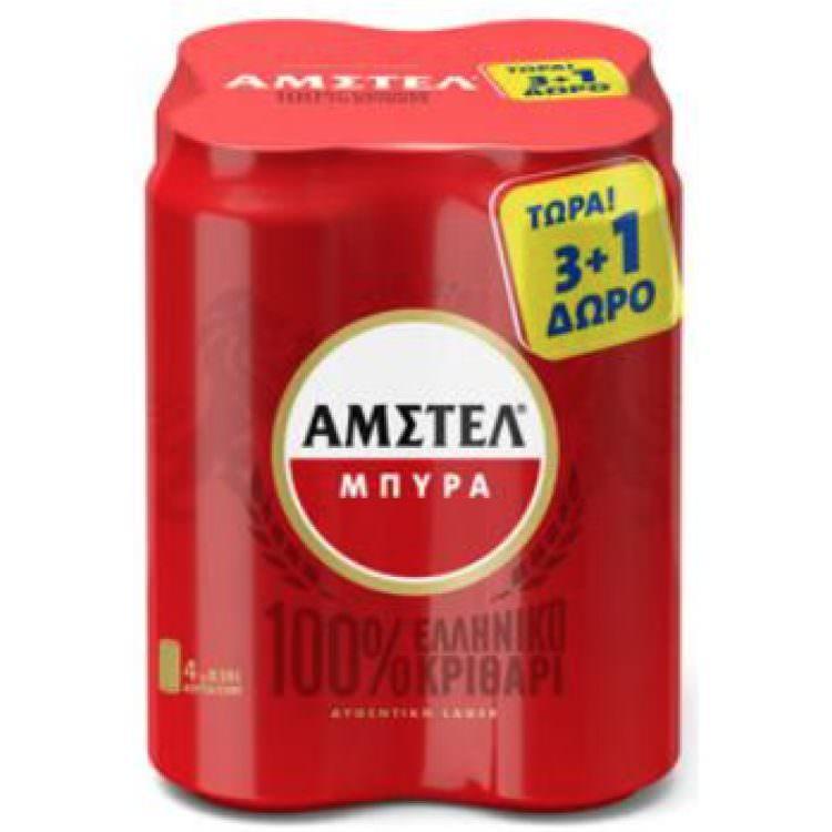 AMSTEL 500 3+1