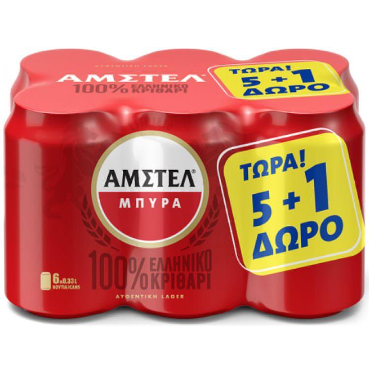 AMSTEL 5+1