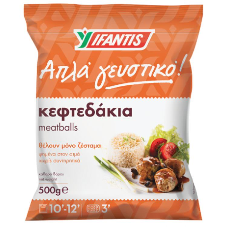 KEFTEDAKIA