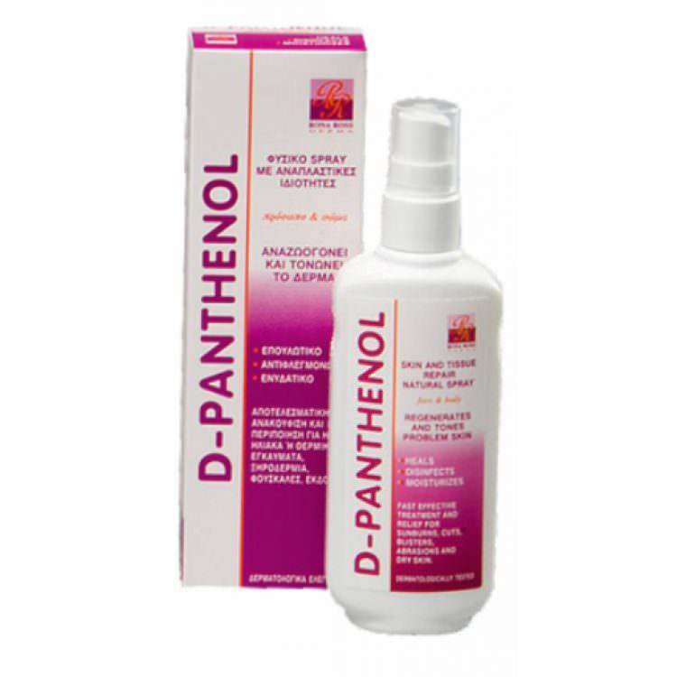 D-PANTHENOL SPRAY REGENERATES AND TONES PROBLEM SKIN (FACE & BODY) 160ml