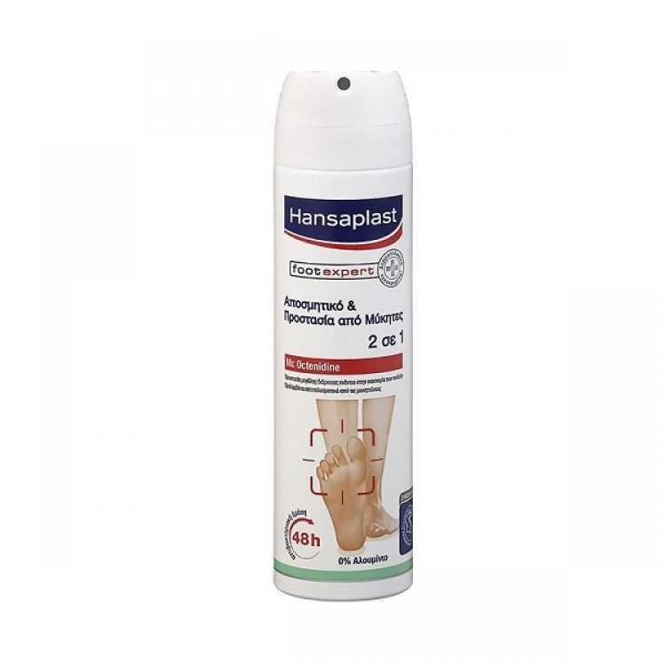 HANSAPLAST SPRAY FOOT DEODORANT & FUNGUS PROTECTION 150ml