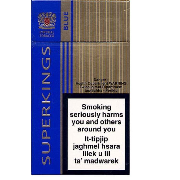 SUPERKINGS BLUE