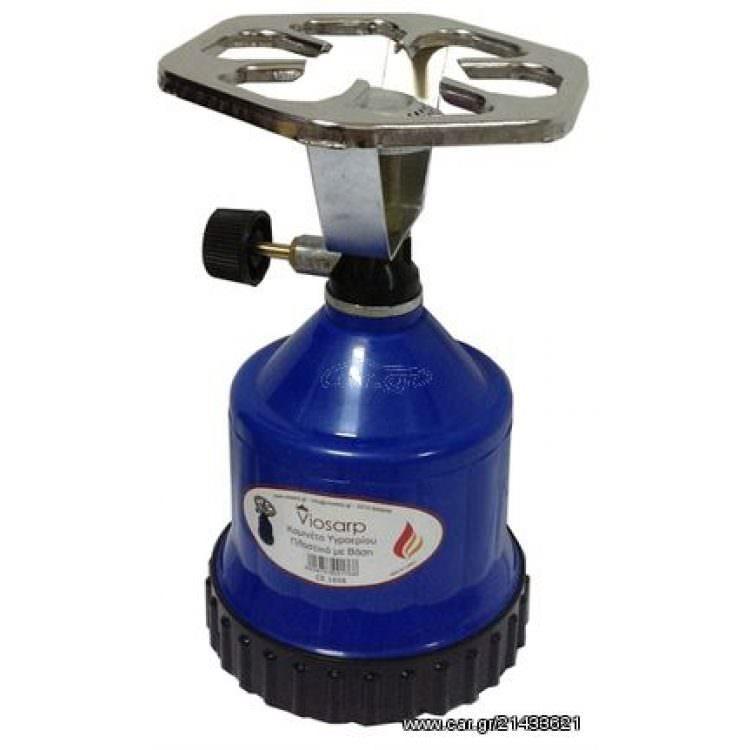 VIOSARP CAMPING STOVE GAS