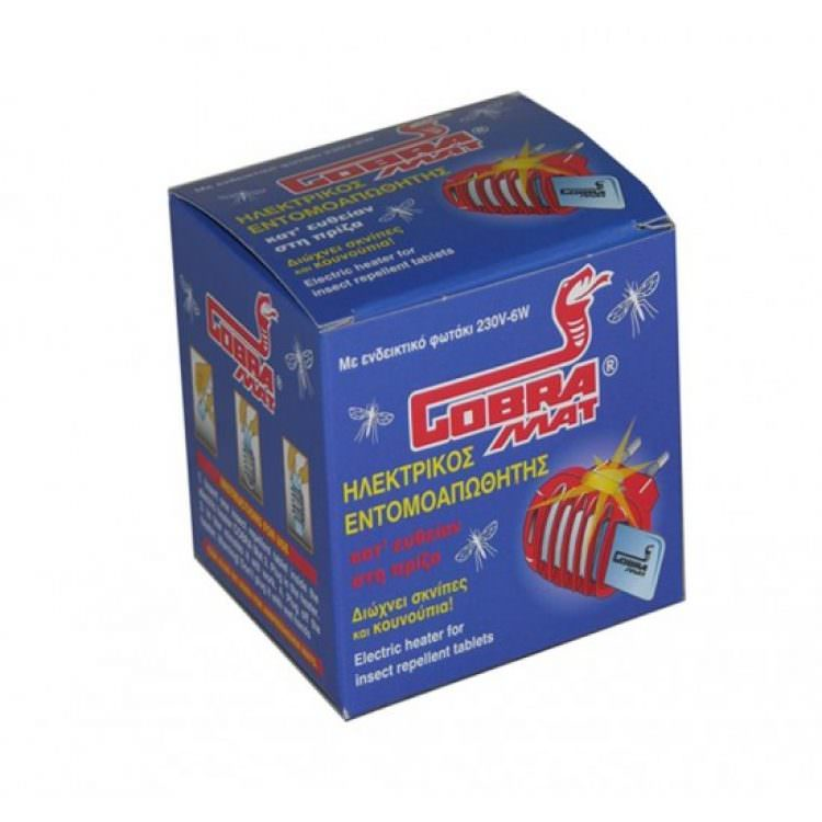 COMBRA MAT TABLET PLUG IN (ONLY MACHINE)