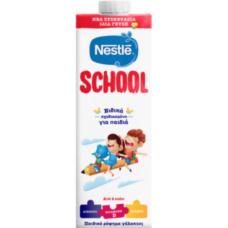 NESTLE SCHOOL